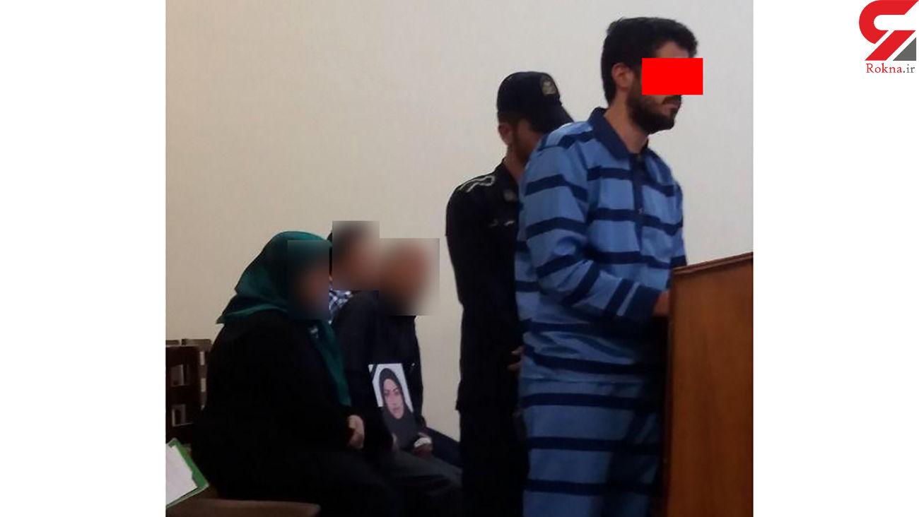 قاتل دختر جوان تهرانی از اعدام گریخت + عکس