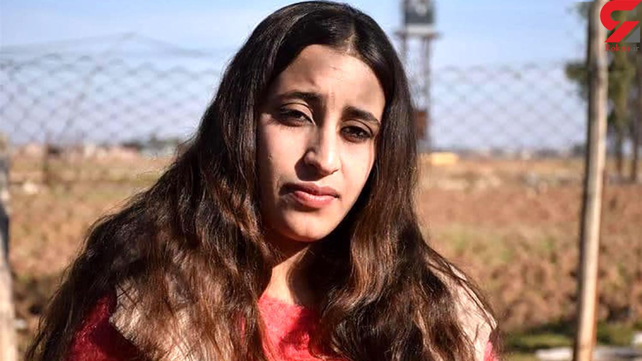 آزادی دختر ایزدی از اسارت داعش / 7 سال برده بود + عکس عاصمه