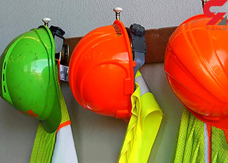 3 حادثه تلخ برای 3 کارگر