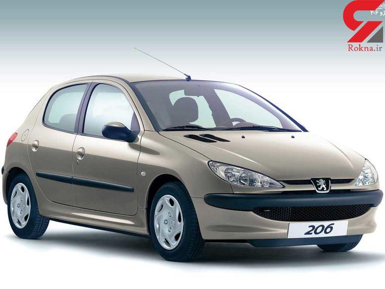 ایران خودرو قیمت جدید پژو 206 تیپ 2 را اعلام کرد