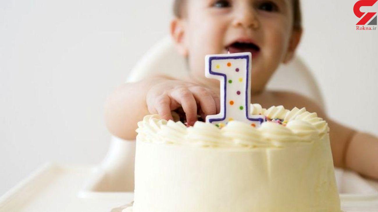 مهمانان یک جشن تولد در بریتانیا 11 هزار پوند جریمه شدند