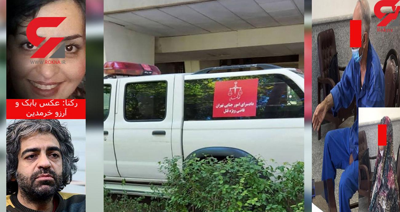 درخواست آزادی پدر بابک خرمدین / گستاخی قاتل 3 قتل جنجالی تهران ! + عکس