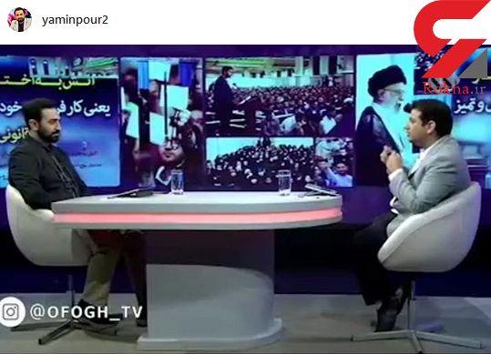 توضیحات مجری معروف درباره مصاحبه پُرحاشیه دیشب با رائفیپور