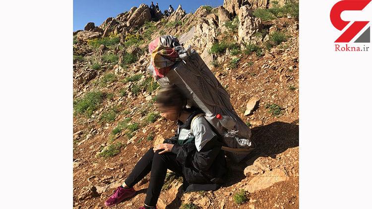 پشت پرده کولبری دخترنوجوان ایرانی! / مهسا طاهری کیست ؟! + عکس ها