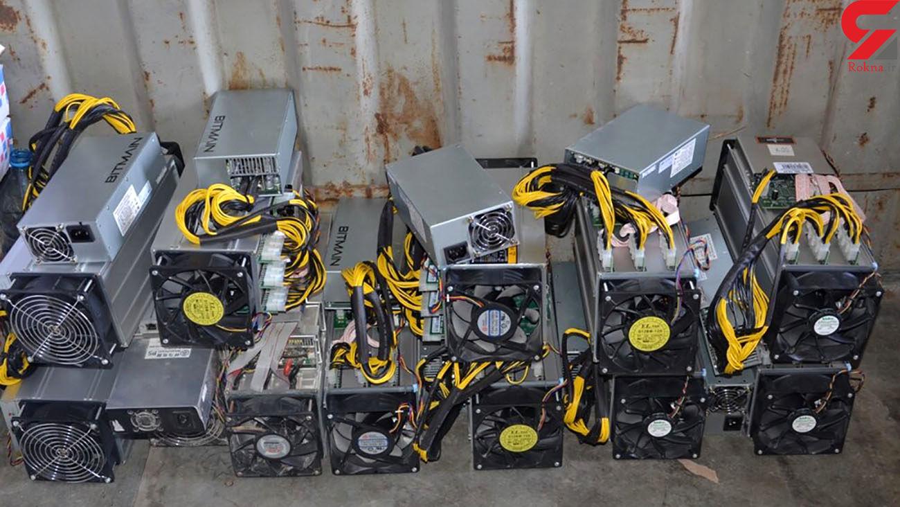 کشف 17 دستگاه ماینر در کرمانشاه/ یک نفر دستگیر شد