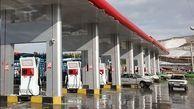 راه اندازی ۵ جایگاه عرضه سوخت در منطقه اصفهان