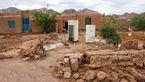 سیل و آبگرفتگی 4 استان را تحت تاثیر قرار داد/فوت یک نفر بر اثر صاعقه