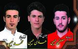 فیلم تلخ / جزئیات غرق شدن 3 برادر در رودخانه ارمند + عکس قربانیان و گفتگوی اختصاصی