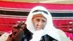 درگذشت پیرترین مرد فلسطینی + عکس