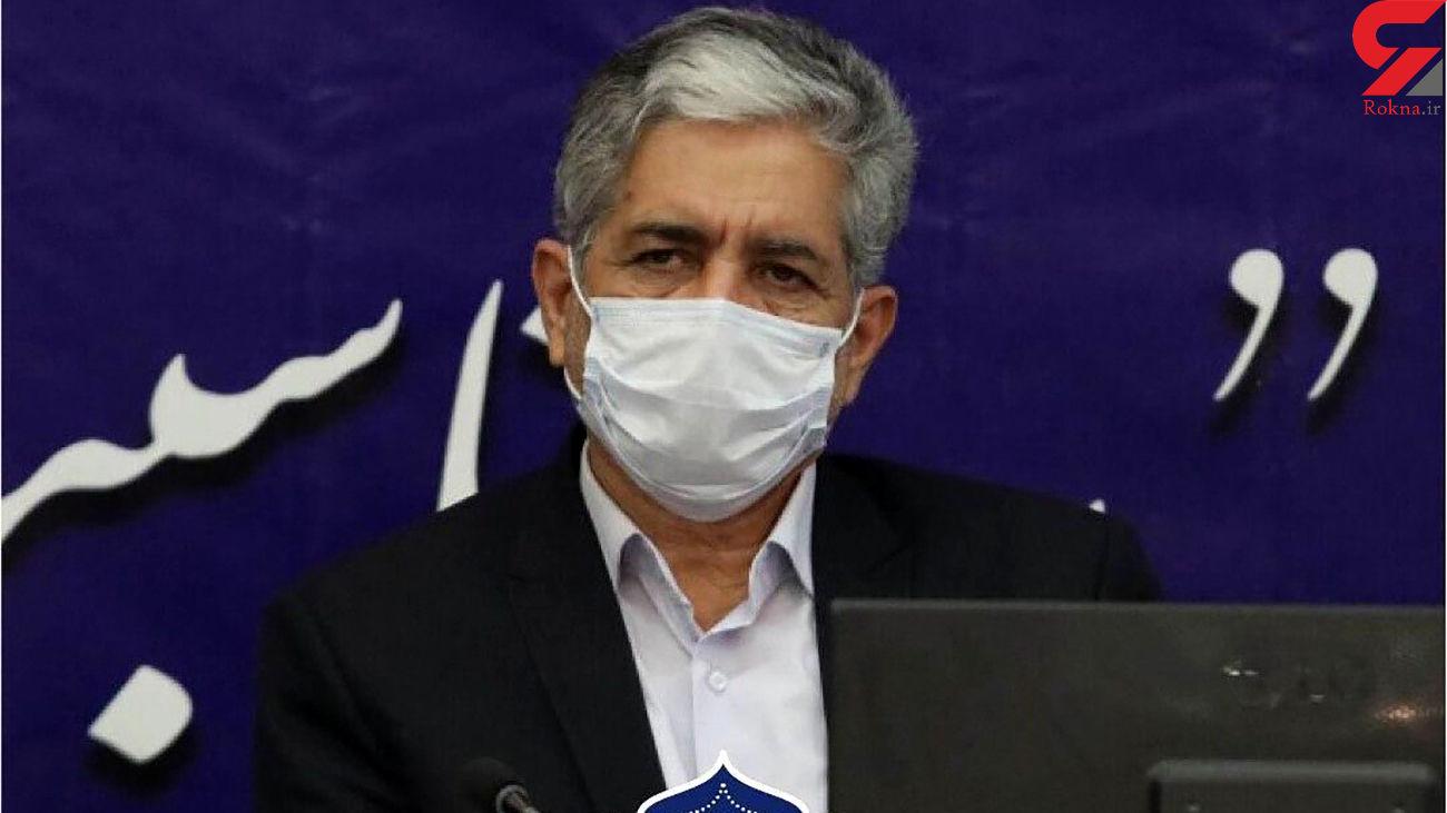 اعلام محدودیت های کرونایی در اصفهان/مدارس غیر حضوری می شود