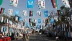 انتخابات پارلمانی تحریم شود