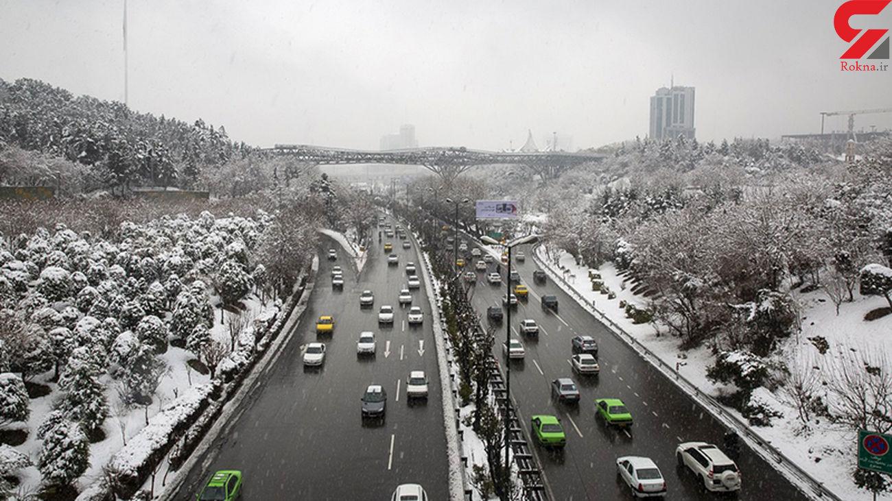 استان هایی که پنجشنبه و جمعه برفی می شوند