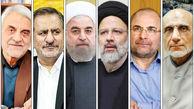 برنامههای امروز (۲۴ اردیبهشت) نامزدهای ریاست جمهوری در صداوسیما