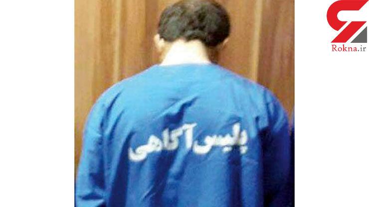 دسیسه برای دکتر خارجی و همسرش در مسیر فرودگاه مشهد! / پریسا هم شوکه شد !