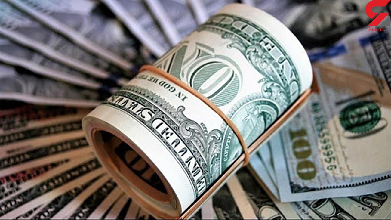 قیمت دلار و قیمت یورو امروز 14 فروردین + جدول