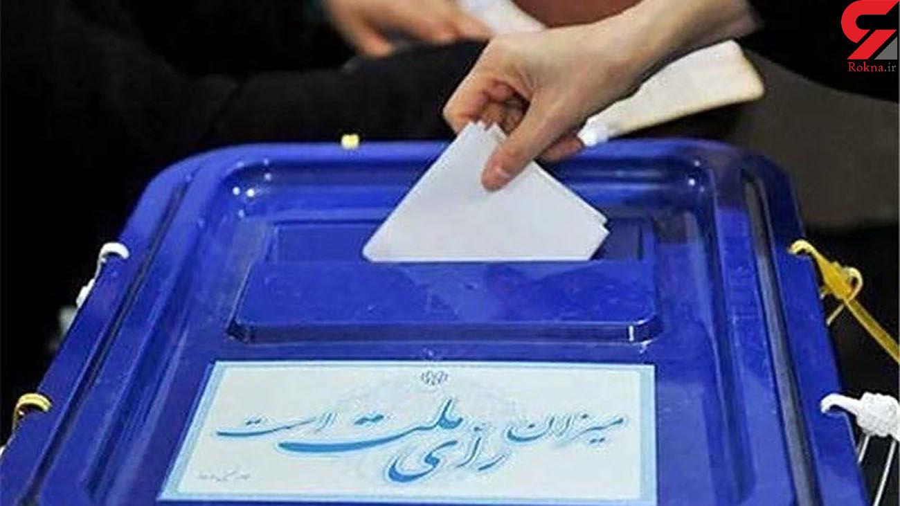 صادقی مقدم : انتخابات در کمال دقت و صحت برگزار شود