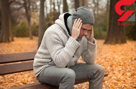 چگونه از ابتلا به افسردگی در پاییز پیشگیری کنیم؟