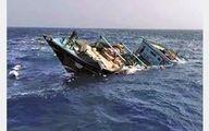پرش خودرو از یانگ تسه / 9 حادثه در جهان