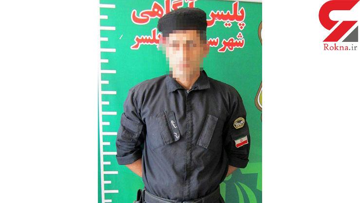 راز پلید مامور پلیس بابلی پس از دستگیری وی برملا شد+ عکس