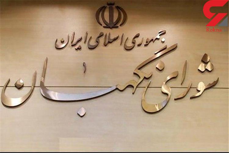 پایان زمان دریافت شکایت داوطلبان انتخابات مجلس شورای اسلامی