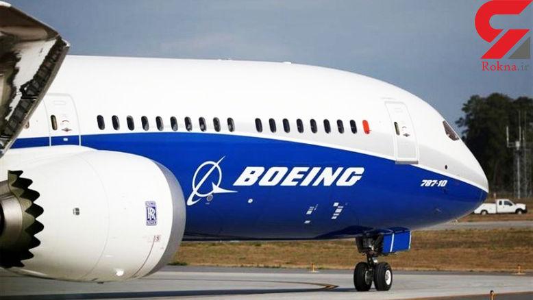 بوئینگ فروش ۳۰ هواپیما به آسمان را تایید کرد