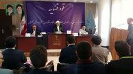 نخستین جلسه علنی پرونده گندمهای مفقودی گلستان