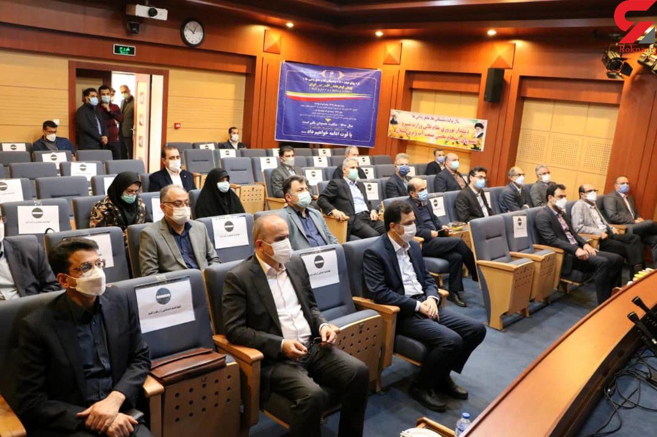 دیدار نوروزی شورای انسجام بخشی صنعت آب و برق گیلان به صورت آنلاین با وزیر نیرو