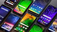 شبکه تلفن همراه و اینترنت پرسرعت برای روستاهای ۲۰ خانوار به بالا