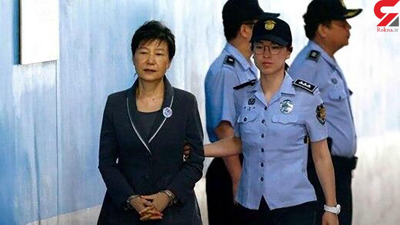 محکومیت رییسجمهور سابق کره به 20 سال زندان