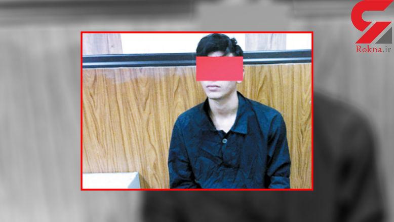 راننده شیطان صفت اینترنتی در دادگاه تهران محاکمه می شود + عکس
