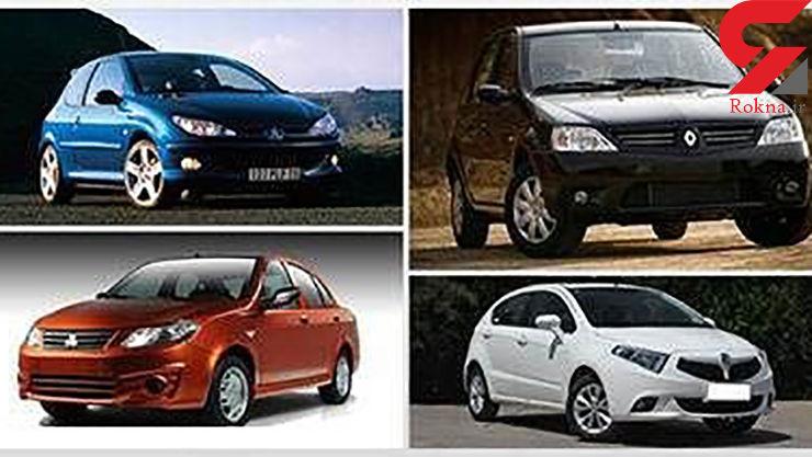 قیمت روز خودرو در ۹ آذر