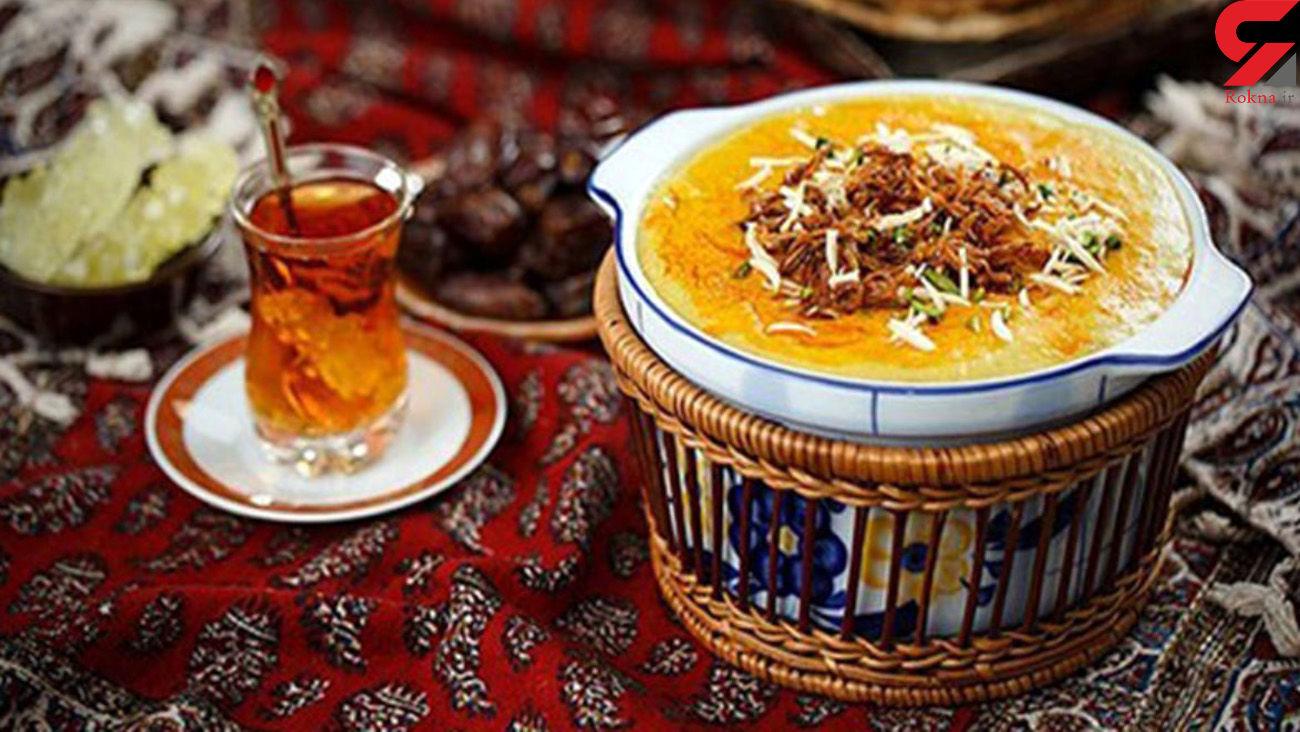 راهکارهای جلوگیری از چاقی در ماه رمضان