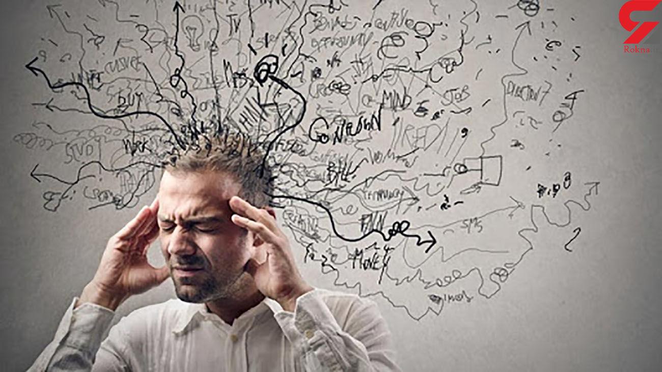 مبارزه با استرس به کمک گوش ها + عکس های آموزش