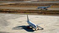 پروازها در فرودگاه امام با رعایت مقررات ایمنی است