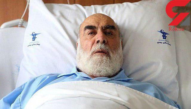 رییس دفتر رهبری در بیمارستان بستری شد