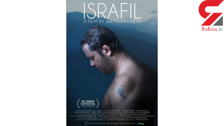 پوستر فیلمی با بازی هدیه تهرانی و پژمان بازغی رونمایی شد