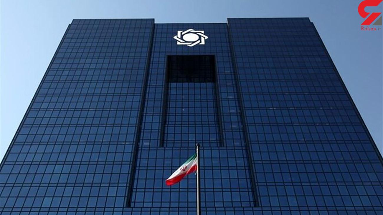 توصیههای 3 رئیس کل سابق بانک مرکزی به رئیسی
