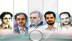 ناگفته ها از ترورهای چند دانشمند هستهای ایران