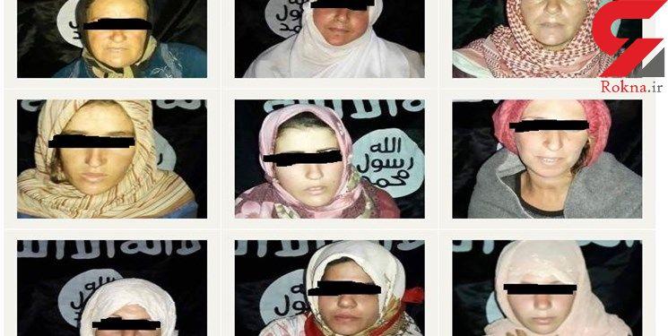 عکس / این 9 زن هنوز هم اسیر داعشی ها بودند