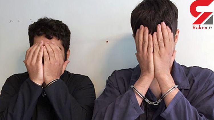 پلیس اخراجی تهران بخاطر عشق به زنی جوان شوهر او را کشت! / آن روز گل کشیده بودم! + جزییات