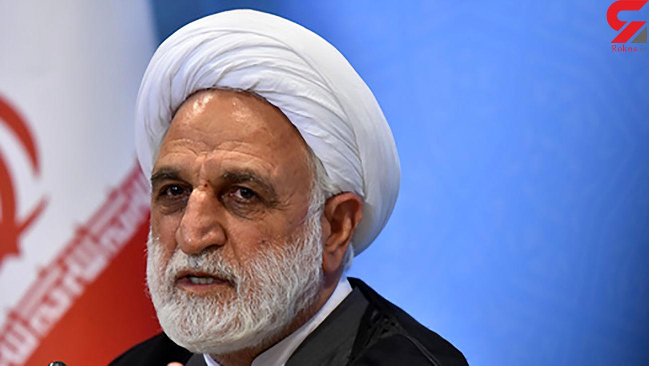 رئیس قوه قضائیه به زیارت مسجد مقدس جمکران رفت
