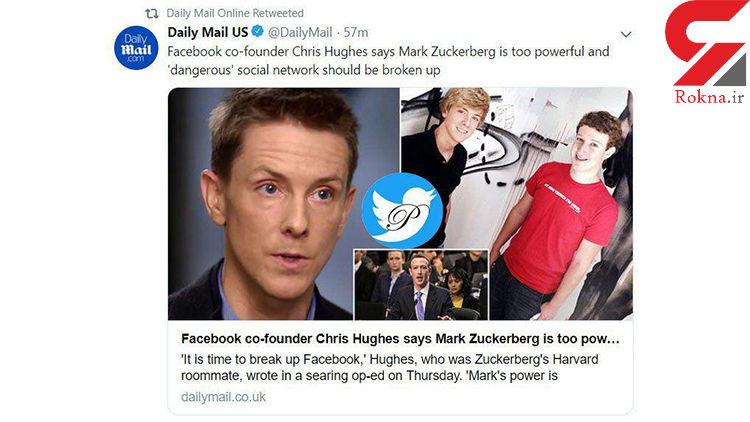 شورش یکی از مؤسسین فیسبوک علیه فیسبوک و زاکربرگ