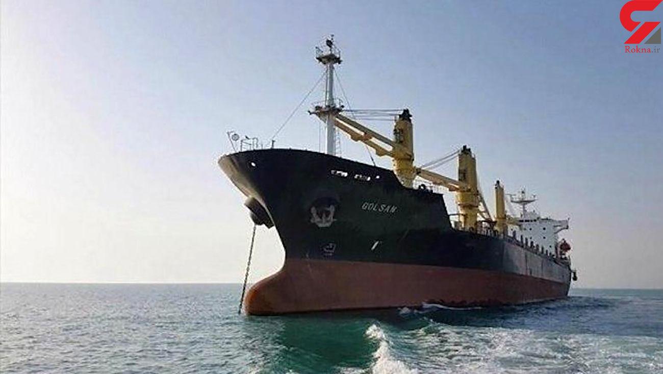 ششمین کشتی ایران در بندر «لاگوئرا» ونزوئلا پهلو گرفت