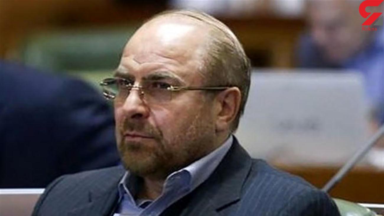 پیام تسلیت رئیس مجلس به حادثه انفجار در تجریش