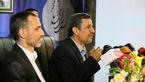 سکوت احمدی نژاد در برابر پرسش های مربوط به دوران ریاست جمهوری اش!