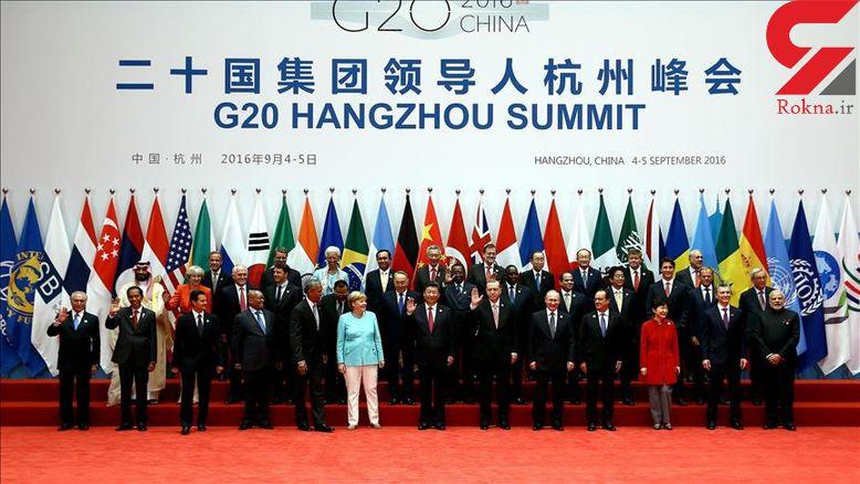 دیدارهای رهبران گروه ۲۰ پیش از آغاز نشست هامبورگ