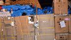 کشف 10 میلیارد تومانی قاچاق در جنوب تهران