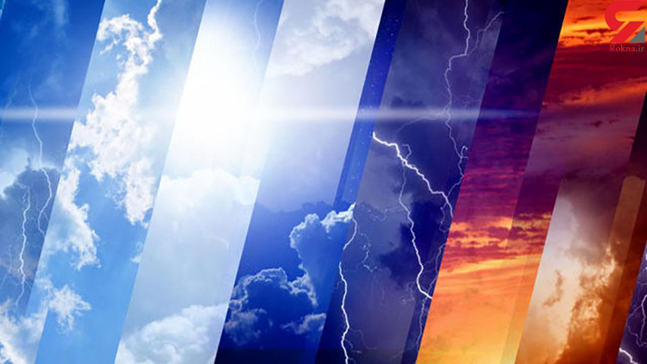 افزایش تدریجی دما در کشور تا پنجشنبه / آسمان اکثر نقاط کشور صاف