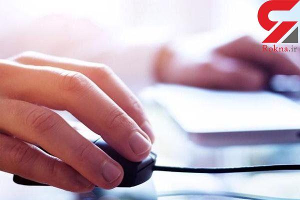 تعرفه پهنای باند ارتباطات داخلی ۲۰ درصد ارزان شد