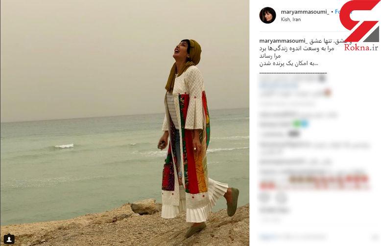 خوشحالی غیر معمول خانم بازیگر در ساحل کیش +تصاویر
